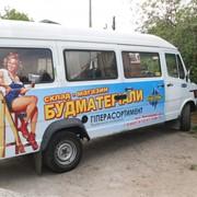 Размещение рекламы на мини-автобусах и такси фото