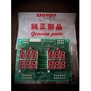 Монитор denyo DM-50A Digital Monitor D9924800154 фото
