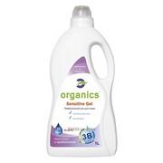 """Пробиотический гель-концентрат для стирки детских вещей и людей с чувствительной кожей """"Oragnics Sensitive Gel"""" фото"""
