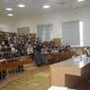 Проведение семинаров, конференций, деловых встреч фото