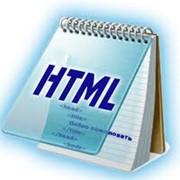 HTML - верстка фото