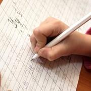 Пишу красиво (1-3 класс) фото