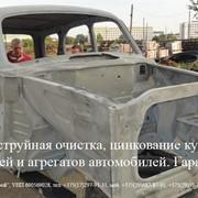 """Цинкование составом """"Термоцинк"""" фото"""