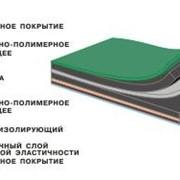 Филизол Супер ЭКП-5,5