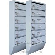 Ящик почтовый узкий ( глубина 96мм, ширина 383 мм) цвет шагрень фото