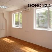 Комфортные офисы от 10 до 300 м2 фото