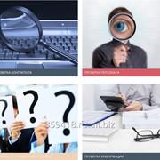 Бизнес разведка, информация и аналитика фото