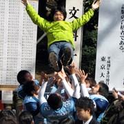 Образование в Японии фото