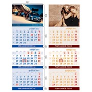 Изготовление фирменных квартальных календарей фото