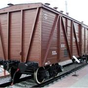 Железнодорожные вагоны от основных производителей Украины