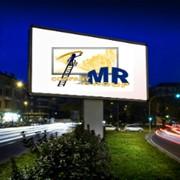 Розміщення зовнішньої реклами по всій Україні: реклама на білбордах, призамах, сітілайтах, брандмауерах, беклайтах та інших рекламних конструкціях. фото