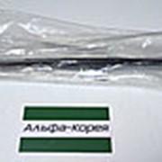 Линк стабилизатора переднего правый Sonata YF / K7 фото