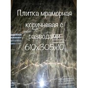Мрамор - необычайная каменная порода  фото