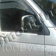 Накладки на зеркала Volkswagen Т5 (фольксваген т5), нерж. фото