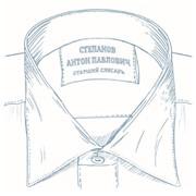 Нанесение фирменного логотипа (вышивка) фото