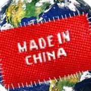 Товары из Китая фото