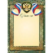 Грамота, картон, Квадра (20 шт.), 1063 фото