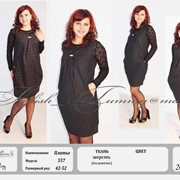 Платье для беременных фото