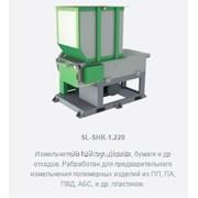 Шредер однороторый SL-SHR-1.220 фото