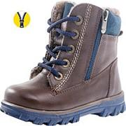 352071-57 кор-син ботинки малодетско-дошкольные нат. кожа Р-р 26 фото