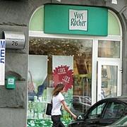Магазин фото