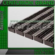 Придверная решетка CENTURION GRAND ТЕКСТИЛЬ фото