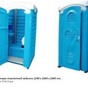 Туалеты-кабинки мобильные фото