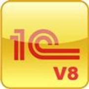 """JS: """" Управление Ювелирным Предприятием"""" для платформы 8.2 фото"""