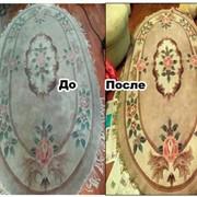 Химчистка ковров и ковровых покрытий в Гомеле на дому фото