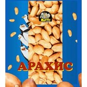 Арахис с солью в упаковках по 40 и 80 гр. фото