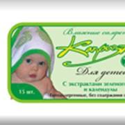 Влажные салфетки для детей Экстракт зеленого чая и календулы фото