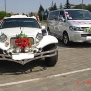 Свадебный VIP кортеж Прокат автомобилей представительского класса с водителем • фото