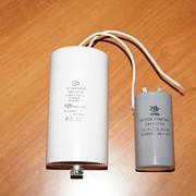 Конденсатор электрический, для запуска компрессора холодильного от 240 В до 400 Ватт фото