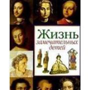 Книги для детей продам в украине. фото