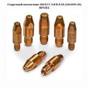 Сварочный наконечник М6/ЕСU 0.8/D-8/28 (140.0051.50) BINZEL фото