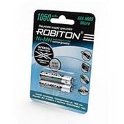 Аккумулятор ROBITON AAA RTU1050MH-2 фото