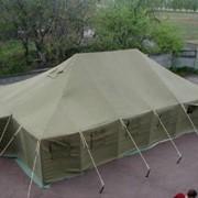 Палатки для базового лагеря в Кустанай фото