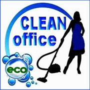 Комплексная уборка офисов. Эко-уборка. фото