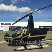 Полет на вертолете Robinson R44 фото