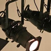 Оборудование световое фото