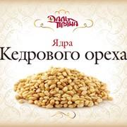 Ядра кедрового ореха (200г.) фото