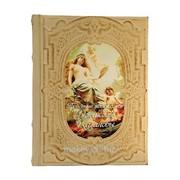 Книга Любовные похождения Джакомо Казановы, 547(з) фото