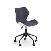 Кресло компьютерное Halmar MATRIX (бело-серый) фото