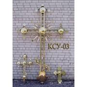 Крест православный КСУ-03 фото