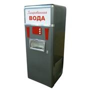 Автоматы газ-воды производство Харьков 2011 фото
