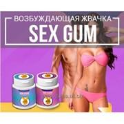 Возбуждающая жвачка Sex Gum фото