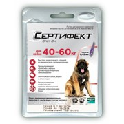 СЕРТИФЕКТ Merial Спот 0н для собак 40-60кг (XL) фото
