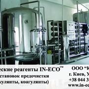 Реагенты IN-ECO для установок предочистки (флокулянты, коагулянты) фото