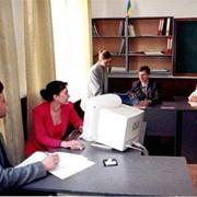Написання проектів до міжнародних фондів / бізнес-планування презентація організації фото