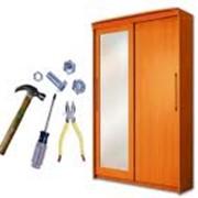 Услуги по разборке мебели фото